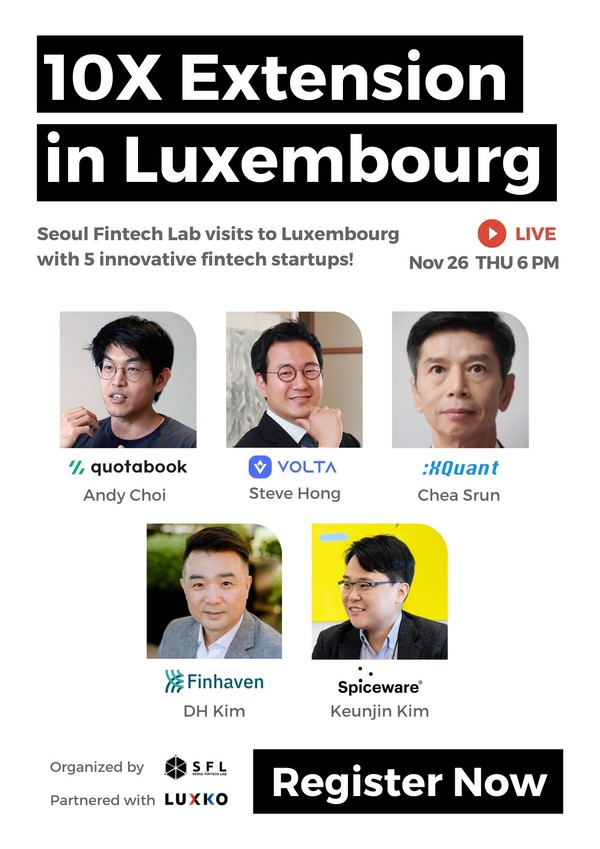 '10X Extension in Luxembourg' 행사 포스터